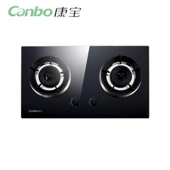 康宝(Canbo)Q245-B101煤气灶嵌灶天燃气液化气双灶猛火家用灶具