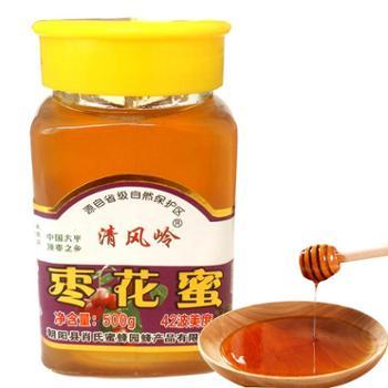 肖氏蜂业 清风岭 枣花蜜 500g