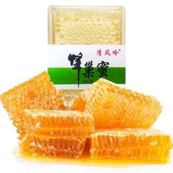 清风岭 【肖氏蜂业】蜂巢蜜 250g