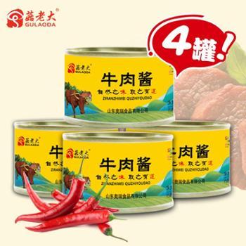 菇老大牛肉酱150gx4罐