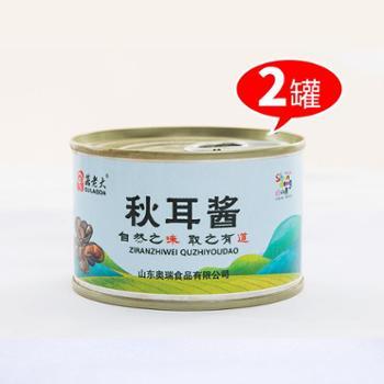 菇老大秋耳酱150g×2罐微辣