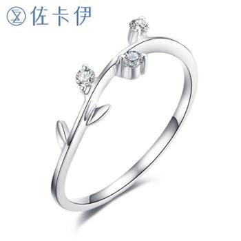佐卡伊白18K金群镶钻石戒指