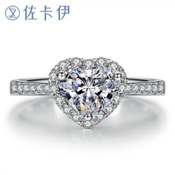 佐卡伊 怦然心动18K金心形群镶钻石结婚求婚戒指