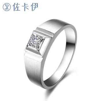 佐卡伊白18K金钻石结婚戒指男款戒指男戒男士钻戒