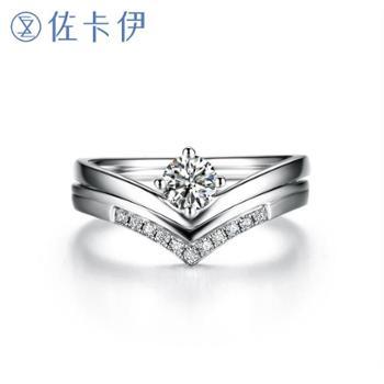佐卡伊白18K金套戒钻石戒指