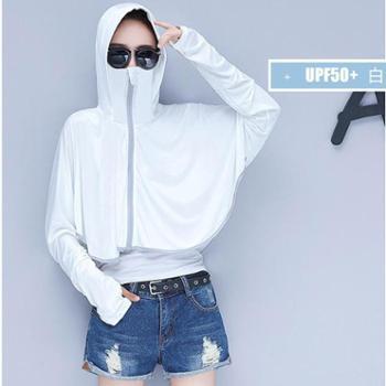 百旅Bailv防晒衣女夏季韩版短款长袖连帽户外开车防紫外线宽松薄款靓丽开衫外套