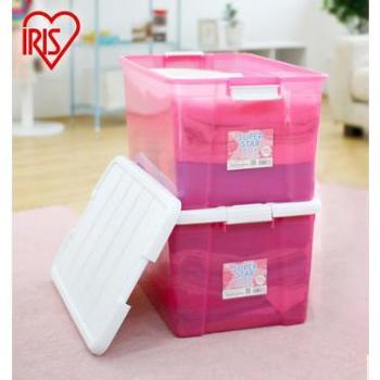 爱丽思IRIS 环保塑料彩色透明整理收纳箱大号储物盒SSB