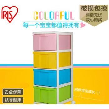 爱丽思IRIS 儿童彩色塑料四层抽屉窄柜整理衣服玩具收纳柜子