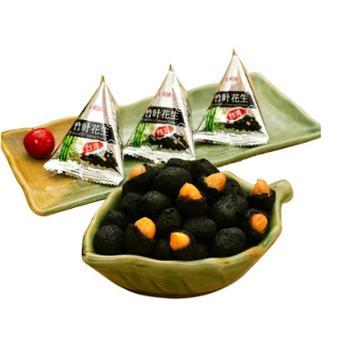 爱利脆竹叶花生1000g 台湾风味竹炭花生休闲零食品小吃小包装