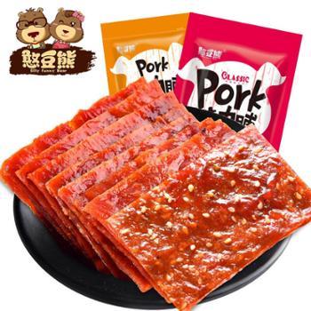 憨豆熊蜜汁味猪肉脯200g零食品肉干小吃