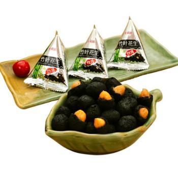 爱利脆竹叶花生500g 台湾风味竹炭花生休闲零食品小吃小包装