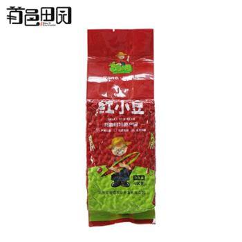 小红豆 红小豆 农家自产五谷杂粮450g
