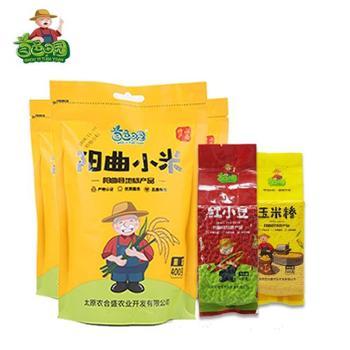 山西阳曲特产黄小米孕妇月子米 新小米 宝宝米400g*3+2组合