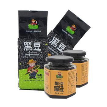 首邑田园 农家自产450g*2小黑豆+老陈醋肾形黑豆350g*2