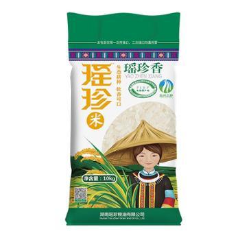 瑶珍香米10kg