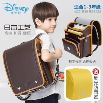 迪士尼日本小学生书包男童1-3-5年级米奇贵族减负儿童双肩背包
