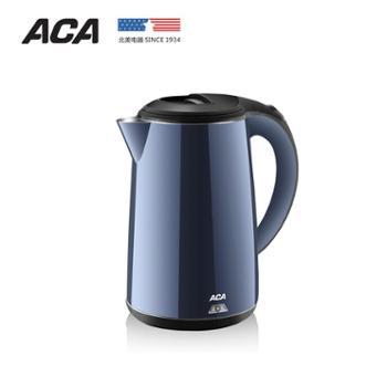 ACA烧水壶不锈钢电热水壶防烫家用ALY-SH152J