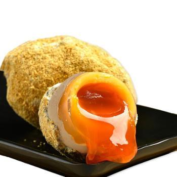 【土皮蛋】固佳黄心皮蛋松花蛋溏心非盐皮蛋新鲜笨鸡蛋变蛋20枚