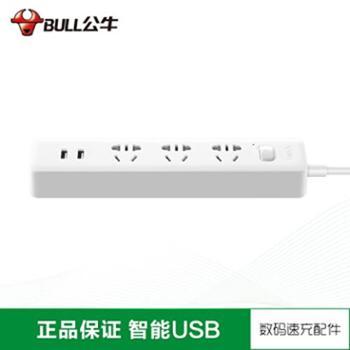公牛(BULL)GNV-UUA123公牛USB插座接线板智能插排转换器插线板拖线板插板1.5米-其他-白色