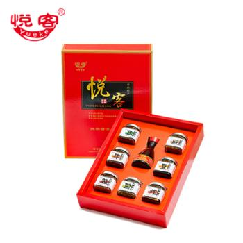 悦客辣椒酱8瓶组合装菌菇酱牛肉酱芝麻香辣油风味豆豉节日礼盒装*1盒