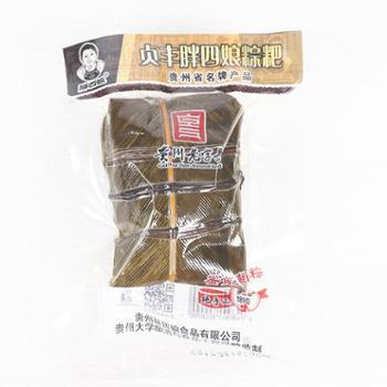 贞丰胖四娘蛋黄鲜肉粽200gX5个