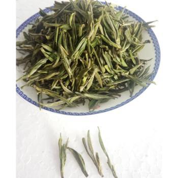 新茶高山白茶珍稀白茶生态白茶特级明前白茶礼盒装250g
