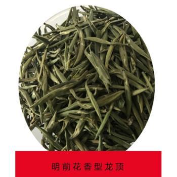 茶园直供2018年新茶春茶龙顶绿茶花香型高山茶50克