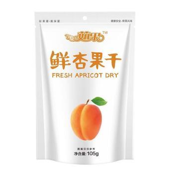茹果杏干 3袋售 105g*3