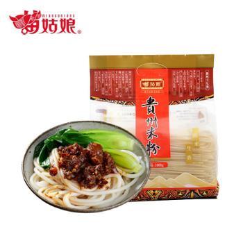 苗姑娘贵州特产干米粉米线 1kg