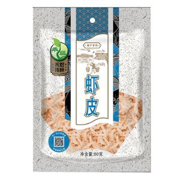 禾煜虾皮 80g*2袋