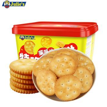 马来西亚进口 茱蒂丝芝士特脆乳酪饼干礼盒装 400g