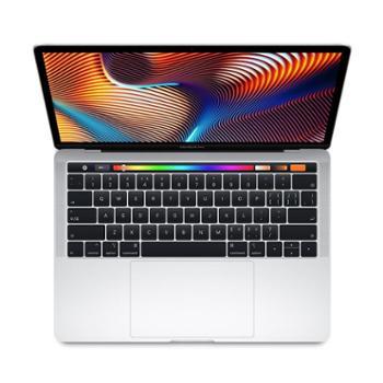 Apple MacBook Pro 13.3英寸笔记本电脑 2018新款 配备Touch Bar