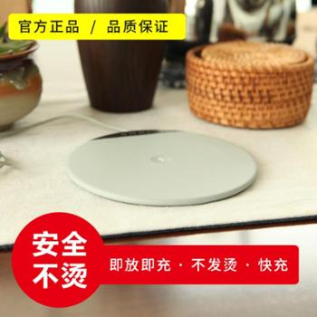 Energypad 大圆饼无线充电器 支持iPhone X