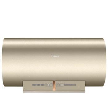美的电热水器F60-32QE6(HEY)