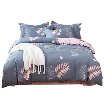 恒源祥 四件套 纯棉床单被套宿舍床上用品