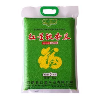 秦康【红星米业】红星软香米5kg/袋真空包装大米