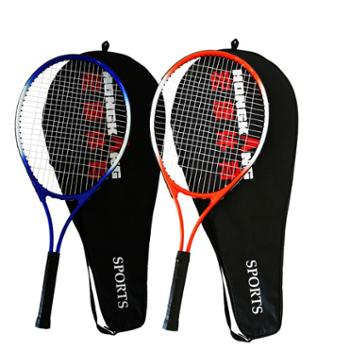 网球拍单人初学者训练一体碳素男女大学生大人双人网球训练器套装