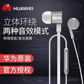 HUAWEI华为荣耀原装耳机AM12/AM13入耳式运动耳机通用华为Mate20/p20/nova3e荣耀v10/note10/苹果xs/畅享8e