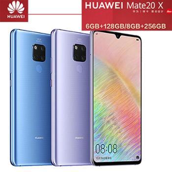 【当天发货/送钢化膜硅胶套】Huawei/华为Mate20X华为mate20x手机mate10/proP20麒麟980