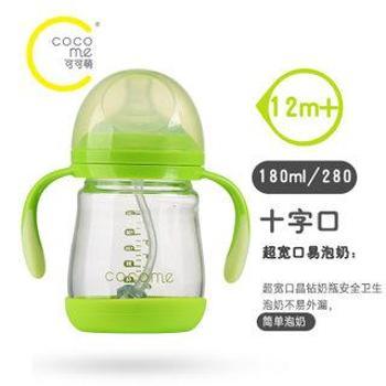 可可萌超宽口实感晶钻奶瓶180ML