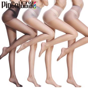 6双梦娜品彩包芯丝隐形打底袜超薄款显瘦黑色肉色连裤袜长丝袜连脚夏季