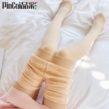 品彩打底裤连裤袜光腿秋冬女瘦腿冬季女士肉色加绒加厚防勾丝丝袜