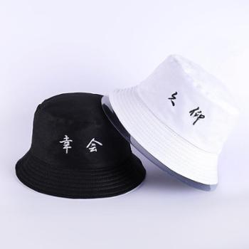 创意新款韩版双面戴搞怪渔夫帽 情侣刺绣文字户外休闲盆帽潮