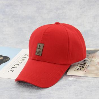 男士春夏户外运动棒球帽 时尚鸭舌防晒帽子春秋韩版潮女士帽