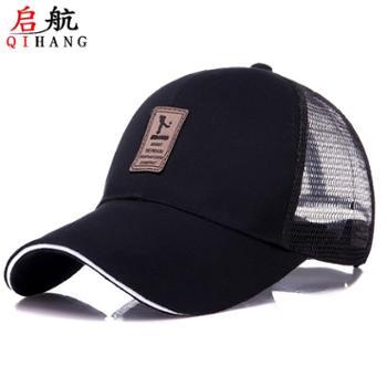帽子男士新款时尚韩版棒球帽夏季百搭休闲防晒遮阳透气中标鸭舌帽