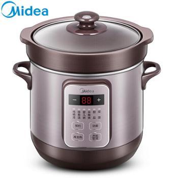 美的(Midea)MD-DG18Easy201电炖锅环绕加热双层防烫智能预约电炖锅1.8L