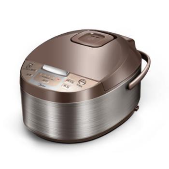 美的(Midea)MB-WFD4016电饭煲大火力不锈钢机身大容量电饭煲4L