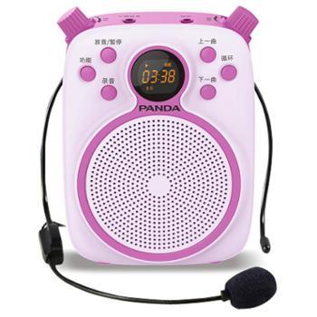 熊猫(PANDA)K52扩音机便携扩音器教师导游教学专用迷你肩背挂腰插卡播放器扩音喇叭扬声器