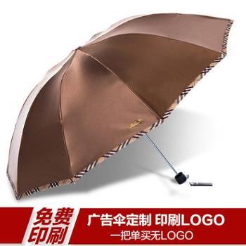 天堂伞超强防晒防紫外线33196E缎面黑胶晴雨伞