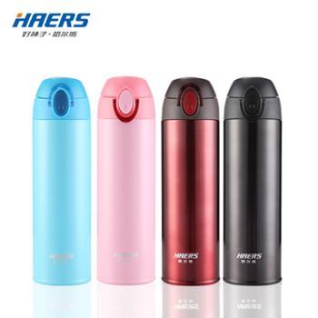 哈尔斯弹跳盖创意保温杯轻量杯304不锈钢真空茶水男女士HD-500-24